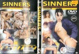 Erotické DVD Under construction