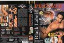 Private Experiment Uranus 4 DVD