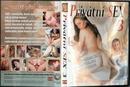 Erotické DVD Privátní sex 3