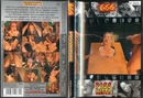 Erotické DVD Piss Kiste