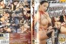 Erotické DVD Perverser Fetisch