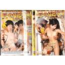 Erotické DVD Bonzai bath house