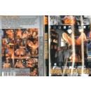Erotické DVD Piss Fontane