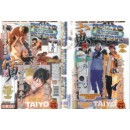 Erotické DVD Tokyo triple tang sex tour