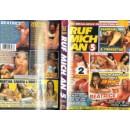 Erotické DVD Ruf Mich An 5
