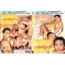 Erotické DVD Bare My Back