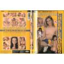Erotické DVD Cheerleaders