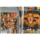 Erotické DVD Pisss